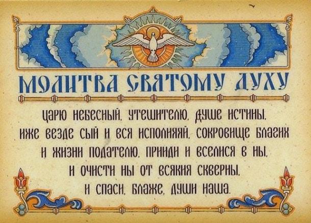 в доме от сибирской целительницы